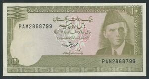 1976-84; Pakistan, 10 Rupees Geldschein , P.29 , Erhaltung II