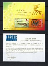 China Hong Kong 2014 Gold Snake Horse New Year stamp S/S