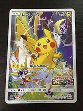 Pikachu 061/SM-P Pokemon Card Festa 2017 Promo Japanese Full Art