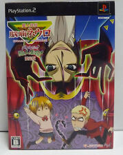MAJIN TANTEI NOUGAME NEURO: BATTLE DE YO! LIMITED PLAYSTATION 2 PS2 NTSC JAPAN