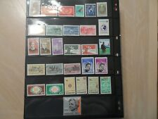 LOT OF 29 DIFFERENT SURINAME  #269//406 MNH & MH 1955-73