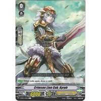 Nemean Lion Cardfight V-EB03//024EN R Sacred Guardian Beast