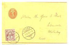 SWITZERLAND 1892 PS WRAPPER --MI# 52 x +- ( ZU# 60 A )---VF