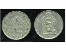 SRI LANKA  1 rupee  1994   ( bis )
