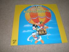 DISNEY LASERDISC Collectors Edition Japanese PRESSING With Insert MICKEY MOUSE