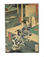 Antique Japanese Signed Edo Period Geisha Woodblock Print Ochiai Yoshiiku