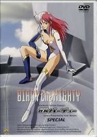 BIRDY THE MIGHTY (TETSUWAN BIRDY) SPECIAL-JAPAN DVD D99