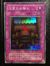Yugioh! BC-75 Royal Decree (Super Rare) Japanese