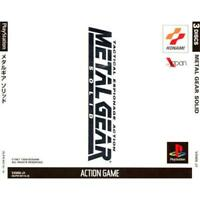 Used PS Metal Gear Solid Japan Import