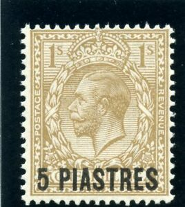 British Levant 1914 KGV 5pi on 1s bistre-brown superb MNH. SG 40. Sc 45.