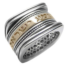 Shema Israel Silver 925 and Gold 9K Rotating Ring with Jewish Prayer Spinning