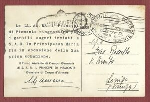 """FAMIGLIA REALE - PRIMA COMUNIONE MARIA PIA - per Lonigo """"Carteggio Reale"""" 4.7.43"""