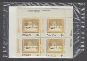 CANADA SEALED PLATE BLOCKS 1076 MONTREAL MUSEUM OF FINE ARTS, CBN
