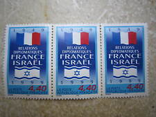 COLLECTION- TIMBRES 1999-LOT de 3 -  FRANCE ISRAEL-RELATIONS DIPLOMATIQUES-NEUFS