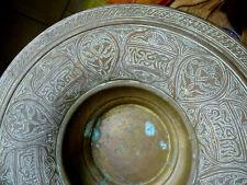 BASSIN iznik ottoman ? turc .syrian copper cuivre ancien 19 ou 20eme berbere?