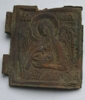 LOVELY LATE MEDIEVAL BRONZE RELIGIOUS ICON DEPICTING SAINT 1600-1700 AD