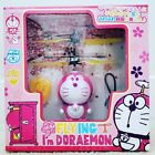 Doraemon Flying Drone Helicopter Toy Sakura Limited Edition
