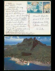 Mayfairstamps French Polynesia 1978 Bora Bora Village De Vaitape to US Postcard