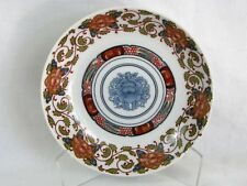 """Georges Briard Peony 7 5/8"""" Coupe Soup Bowl - 1825 Japanese Reproduction - Exc"""
