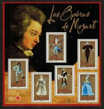 France #3218a, 2006 Opera Costumes Souvenir Sheet  NH VF