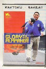 glory to the filmmaker kantoku ntsc import dvd English subtitle
