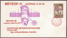 "Soviet Space Cover 1974. Weather Satellite ""Meteor 16"" Launch. Anklam"