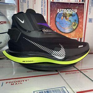 Nike Zoom Pegasus Turbo Shield 'Voltage Purple' - BQ1896-002 - Size: Mens 14