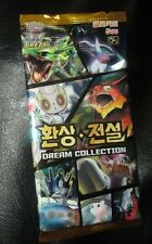 KOREAN Pokemon Card pack of 5 Cards DREAM COLLECTION XY Break CP5