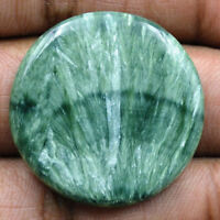 Cts. 41.15 Natural Eye Seraphinite Cabochon Round Cab Exclusive Gemstone