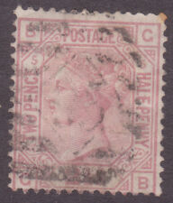 SG141  2 1/2d  Rosy Mauve  GB  Plate 5  Catalogued  £60