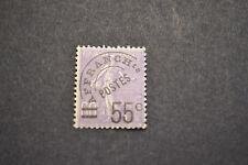 france preo N°47 55 sur 60 centimes violet neuf gomme partielle
