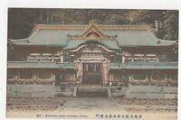 Karamon Gate Toshogu Nikko Japan Vintage Postcard 324a
