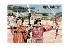 SPECIAL LOT Bhutan 1984 449 - LA Olympics Ovpt - 50 Souvenir Sheets - MNH
