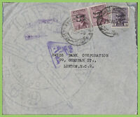 Iraq 1958 overprint definitives on airmail cover to London