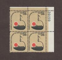 US,1293,LANTERN, PLATE BLOCK,AMERICANA SERIES MINT NH,OG