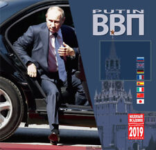 2019 Russian wall calendar PUTIN: And this I came. Это я приехал! in 8 languages
