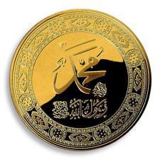 Saudi Arabia, Mohammed, round Gold Plated coin, 1 oz, Token, Souvenir