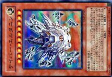 YUGIOH ULTRA RARE N° VJMP-JP045 Cyber Eltanin ....