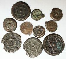 10 Coin Lot Morocco Falus Coins 1/2 1 & 3 Falus Star of David Seal of Solomon YG