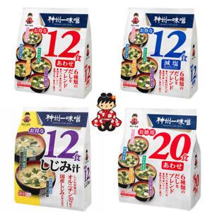 SHINSYU-ICHI MISO value pack japanese miso soup