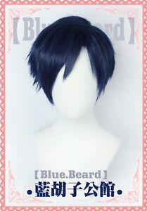 My Boku no Hero Academia Iida Tenya Dark blue Short Hair Cosplay Costume wig
