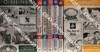 Oishinbo ( Vol. 1-7 ) English Manga Graphic Novels SET Brand New Lot
