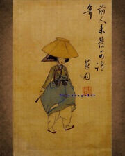 Korean Art, A Lady In Jeonmo(전모쓴 여인) Shin Yun-bok신윤복 Cotton Art Paper Matted s12