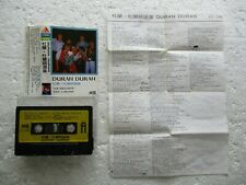 DURAN DURAN - Self Titled   - Rare TAIWAN only release Cassette / Tape + Insert