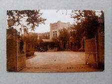 China Changchun 长春市 Hotel Yamato ~ 1930 Chine Pinyin Chángchūn