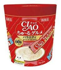 CIAO Churu Cat Treats Lick Snacks pet gourmet variety 14g × 60 From Japan