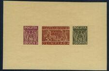 """Obóz Iid Gross-Born 1944 14 Viii. Wystawa filatelistyczna """"Olimpiada"""""""