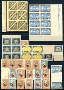 Estland Briefmarken Lot Ungebraucht  mit Falz