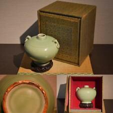 Chinese Qing Dynasty Celadon Jar / W 16.3[cm] / Pot Ming Plate Vase