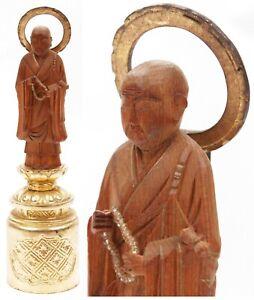 Antique Vintage Portable Shrine Zushi Buddhist Monk Altar Figure Gold Gilt Old
